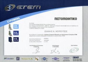 etem_siromena